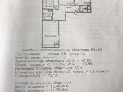 IMG-20200701-WA0012