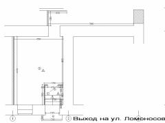 Ломоносова, 12-2 часть