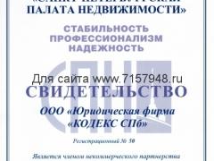 113112014_0002