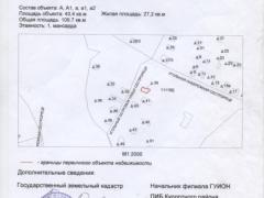 план 003