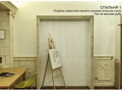 СОЮЗА ПЕЧАТНИКОВ 28_Страница_06