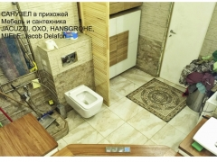 СОЮЗА ПЕЧАТНИКОВ 28_Страница_21