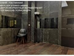 СОЮЗА ПЕЧАТНИКОВ 28_Страница_28
