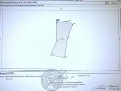 IMG-20130801-00500
